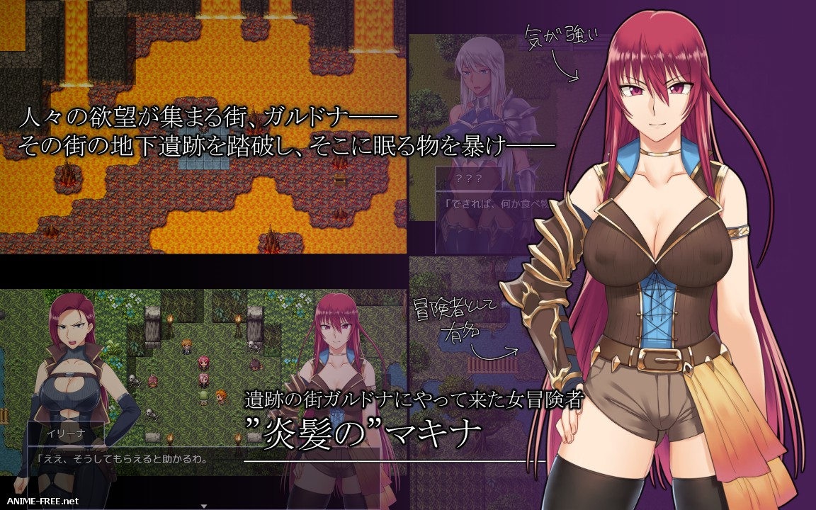 Fallen ~ Town of Heritage and Makina, The Blazing Hair~ [2017] [Cen] [jRPG] [JAP] H-Game