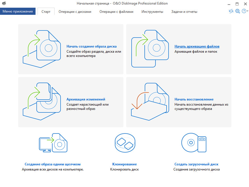 O&O DiskImage Professional 11.1 Build 165 (2017) PC | RePack by KpoJIuK