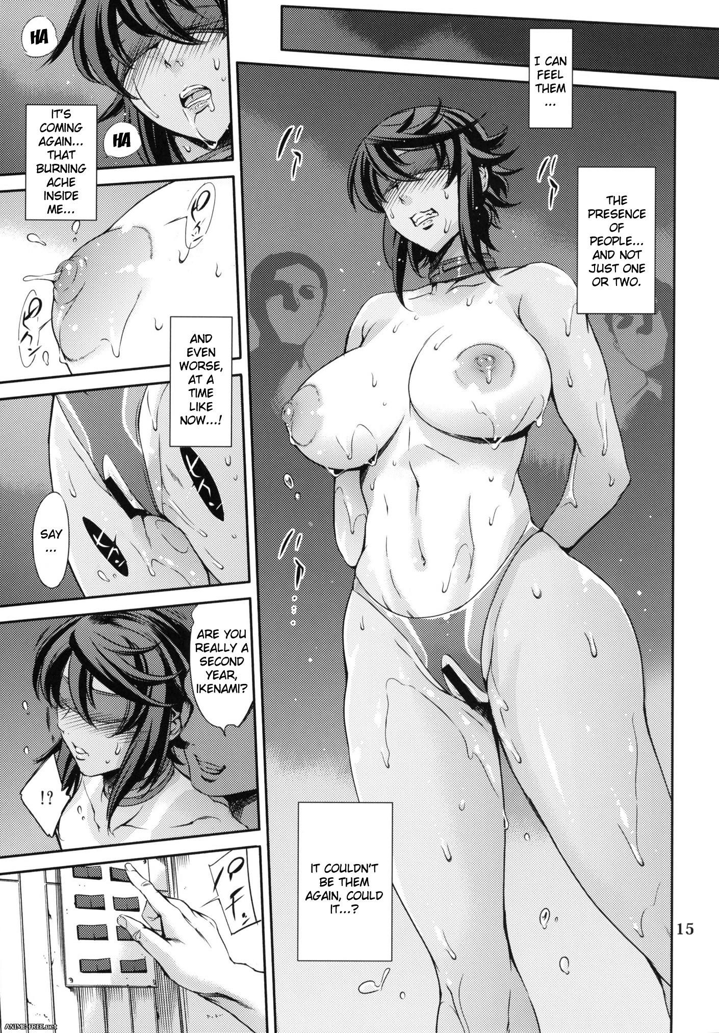 Maguro Teikoku / Mesu Gorilla - Сборник хентай манги [Ptcen] [RUS,ENG,JAP] Hentai Manga