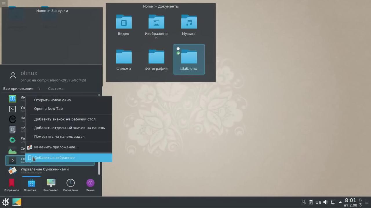 BaseALT Linux Starterkits P8 20170912 LiveDVD5 (2017) PC