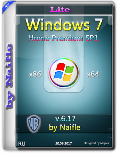 Windows 7 Home Premium SP1 Lite v.6.17 by naifle (x86/x64) (2017) [Rus]