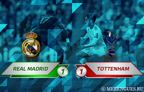 Real Madrid C.F. - Tottenham Hotspur F.C. 1:1