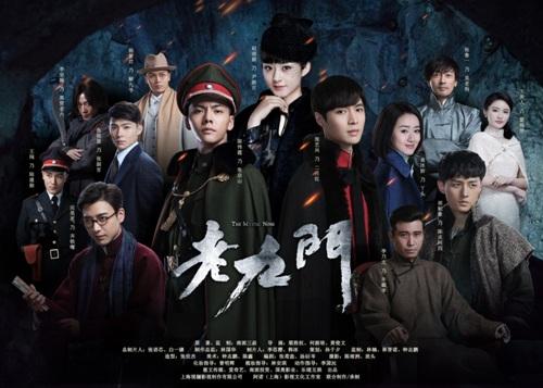analysis of lao jiu