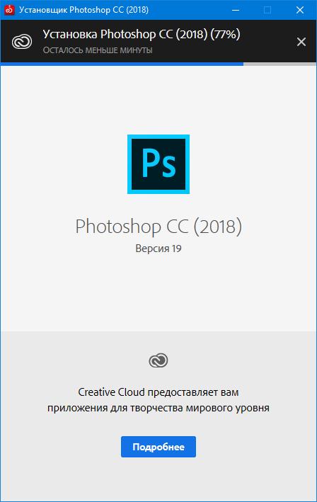 Adobe Photoshop CC 2018 19.0.1.190 [x86-x64] (2017) PC   RePack by KpoJIuK