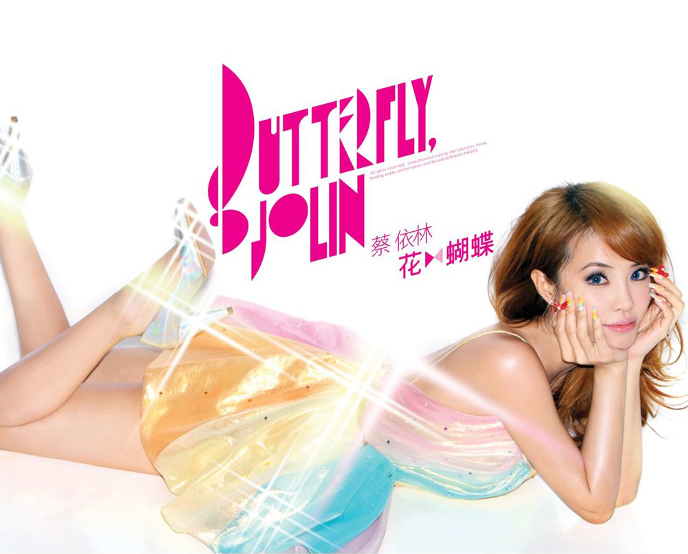 20171020.0054.06 Jolin Tsai - Butterfly (2009) cover 3.jpg