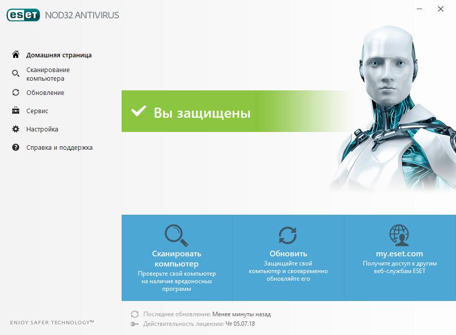 ESET NOD32 Antivirus / Smart Security 10.1.235.1 (2017) RePack by KpoJIuK