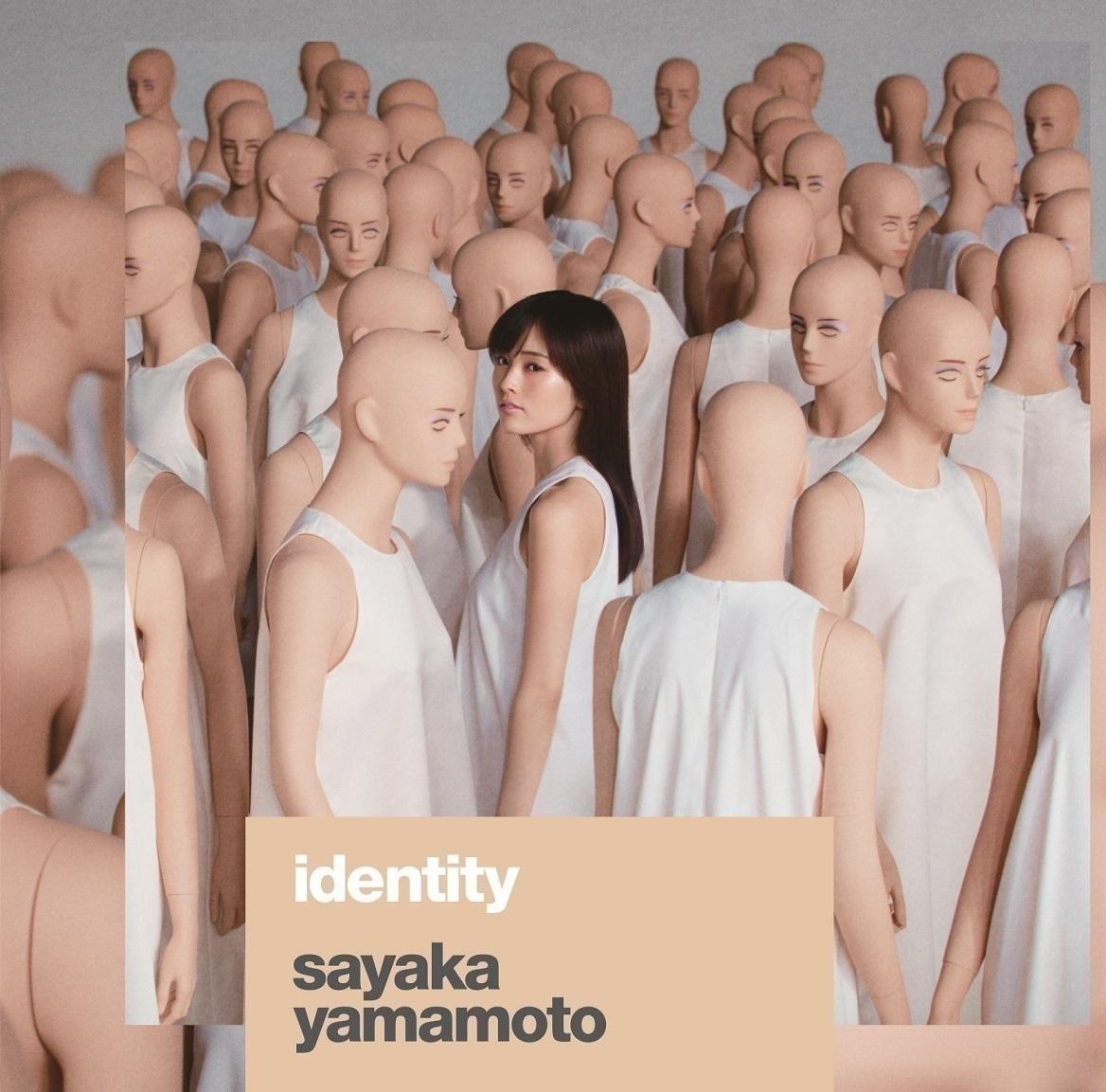 20171020.2229.12 Sayaka Yamamoto - identity (M4A) cover 1.jpg