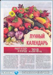 http://i3.imageban.ru/out/2017/10/21/25e3bfd411b52b9a944539793f47a017.png