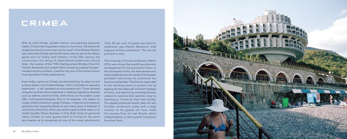 Sanatoriums 46-47.jpg.1200x800_q90.jpg