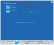 Microsoft Windows 10 x86/x64 Ru 1709 RS3 8in2 Orig-Upd 10.2017 by OVGorskiy® 2DVD (2017) Русский