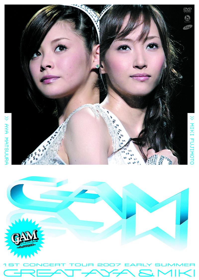 20171024.0513.3 GAM - 1st Concert Tour 2007 Shoka ~Great Aya  Miki~ (DVD) (JPOP.ru) cover 1.jpg