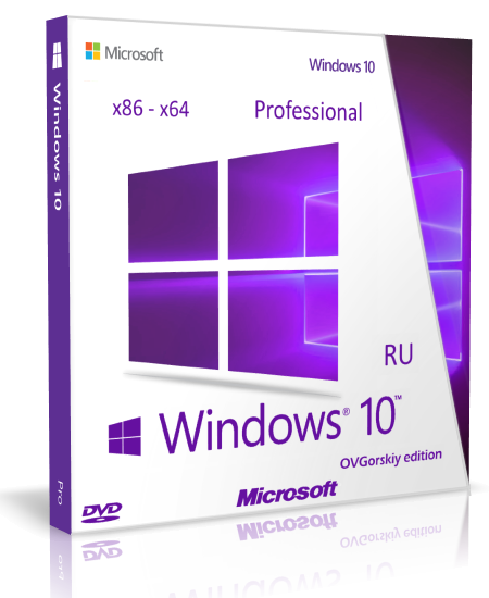 Microsoft Windows 10 Professional VL x86-x64 1709 RS3 RU by OVGorskiy 10.2017 2DVD v2 [2017, Rus]