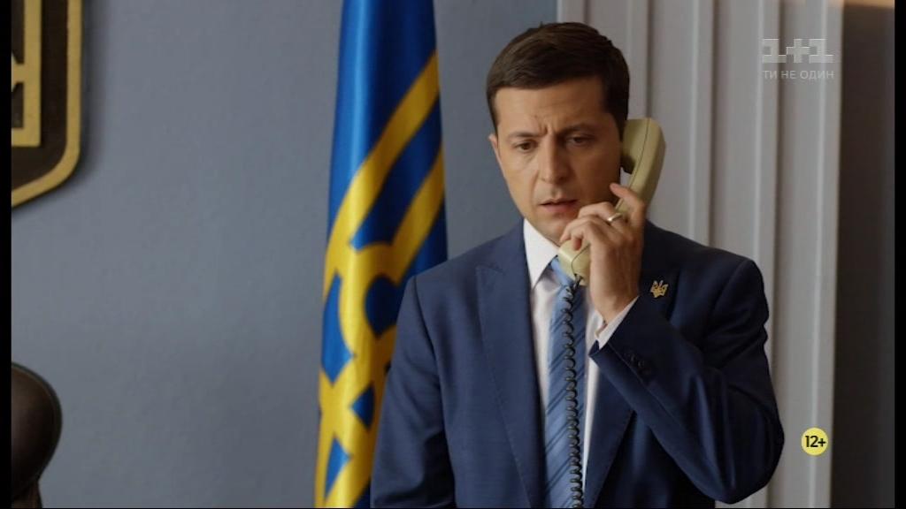 Слуга народа [02х01-08 из 24] (2017) DVB