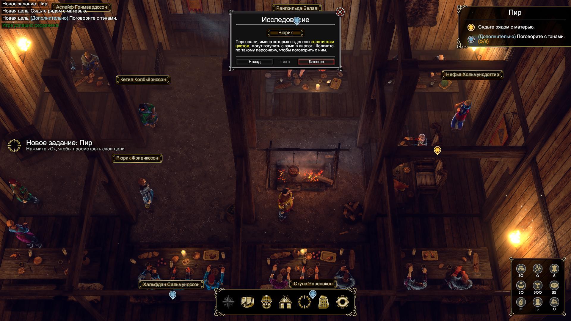 Expeditions: Viking - Digital Deluxe Edition [v 1.0.7.1 + DLC] (2017) PC | RePack от qoob