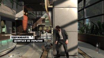 Max Payne 3: Complete Edition [v 1.0.0.196] (2012) PC   RePack от xatab