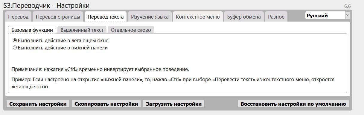http://i3.imageban.ru/out/2017/11/20/8c6aeebb44d524a5d12fbf31e455f7da.jpg