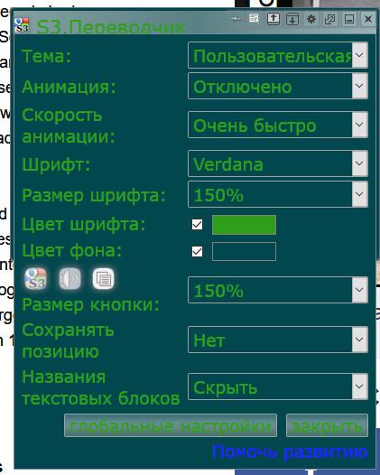 http://i3.imageban.ru/out/2017/11/20/a35fbb537e1af858c73433ce43f32333.jpg