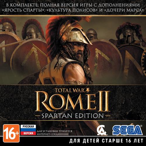 Total War: Rome 2 - Emperor Edition [v 2.2.0.17561 + DLCs] (2013) PC | Repack от xatab