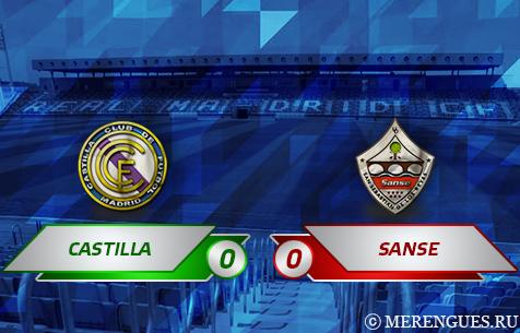 Real Madrid Castilla - UD San Sebastián de los Reyes 0:0