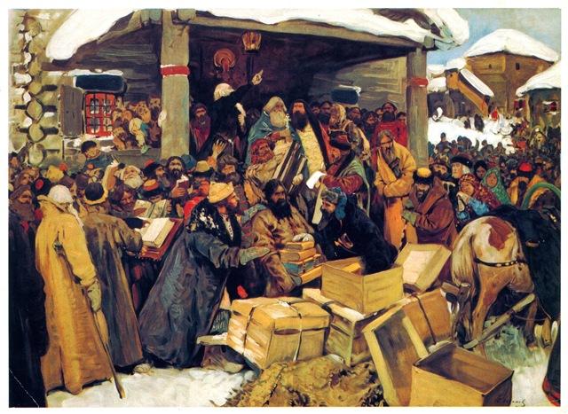 О царских и церковных репрессиях