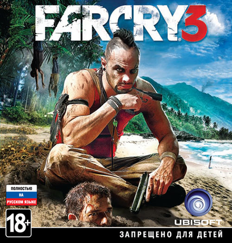 Far Cry 3: Deluxe Edition v 1.05. 2017г. PC. Русс