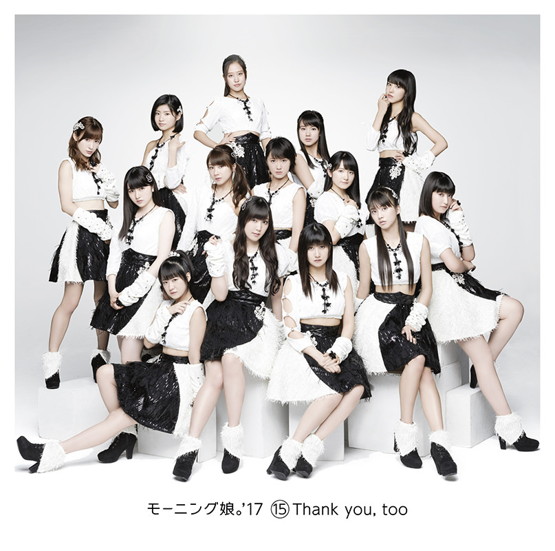 20171208.2103.06 Morning Musume. - 15 Thank you too (FLAC) cover 1.jpg