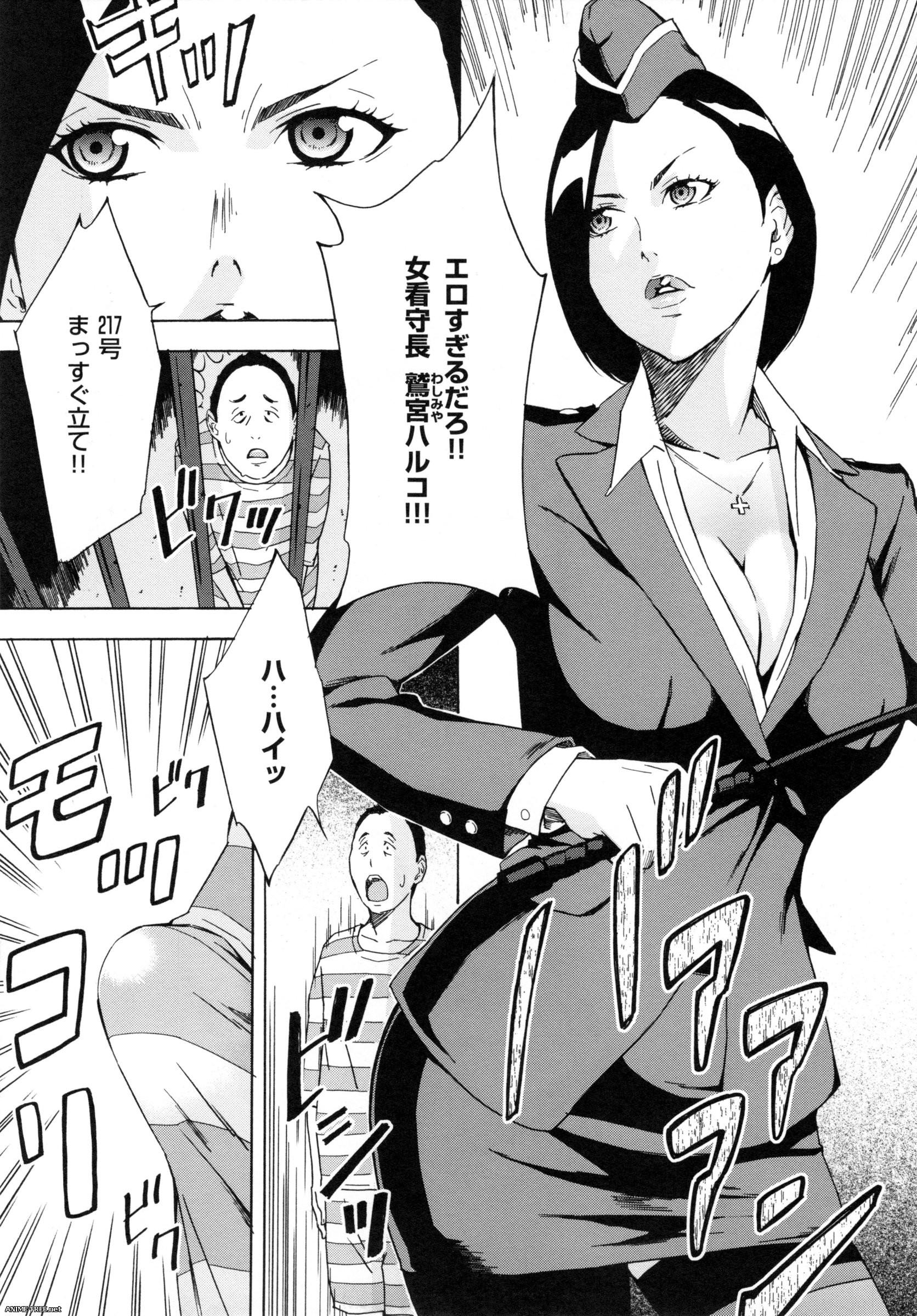 Amano Ameno (Collection) - Сборник хентай манги [Ptcen] [JAP,RUS,ENG] Manga Hentai