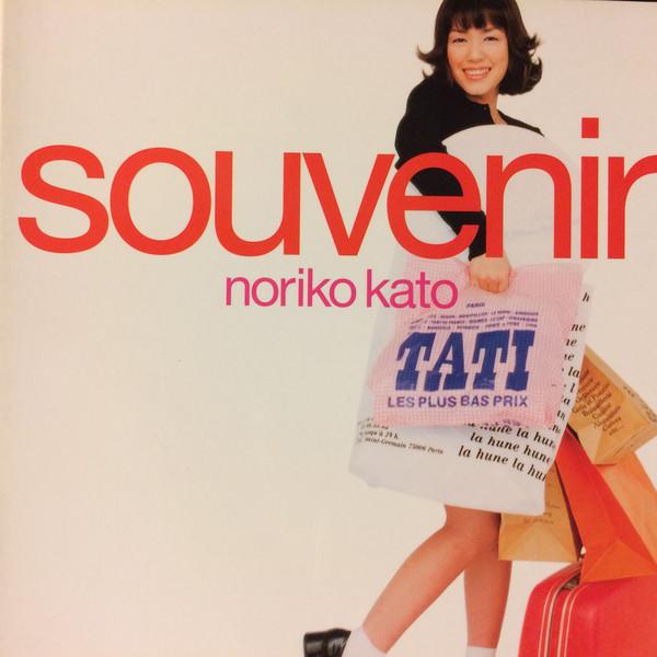 20171209.1926.06 Noriko Kato - Souvenir (1998) cover.jpg