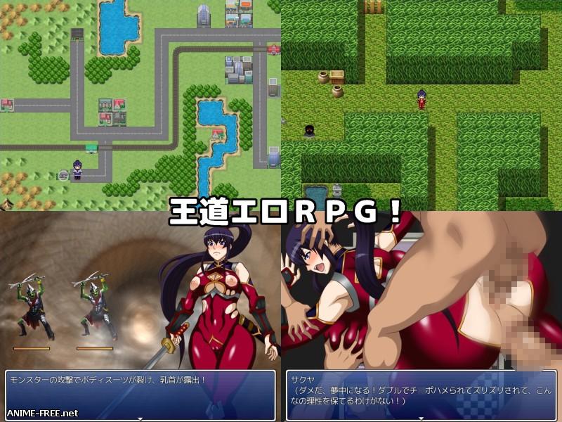 Anti-Demon Stormedge Sakuya [2017] [Cen] [jRPG] [JAP] H-Game