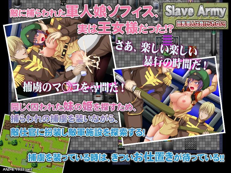 Slave Army [2016] [Cen] [jRPG] [JAP] H-Game
