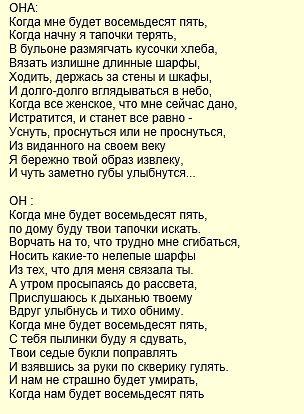 http://i3.imageban.ru/out/2017/12/10/fd486a0dec8568b5d9bd13e2b7344912.jpg
