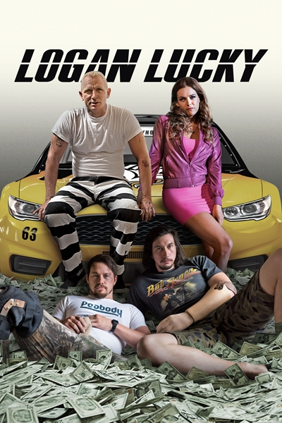 Удача Логана / Logan Lucky (2017) BDRip [576p] iPad