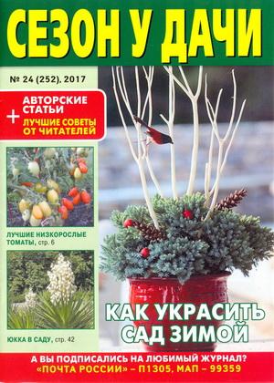 http://i3.imageban.ru/out/2017/12/22/4e9a826881eb22d1e63cbc34ec1f5407.jpg