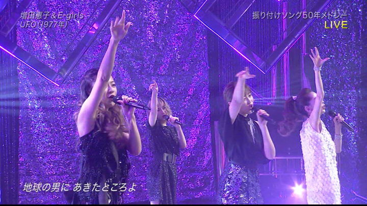 20171222.0427.06 Keiko Masuda  E-girls - UFO (NTV Best Artist 2017) (JPOP.ru).ts.jpg