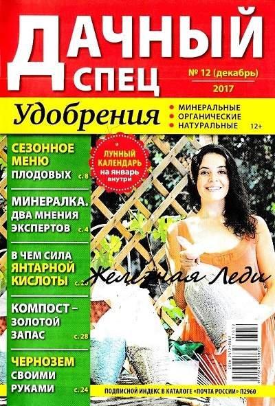 http://i3.imageban.ru/out/2017/12/23/447b1ab5859cce4afae0a11e327c4f16.jpg