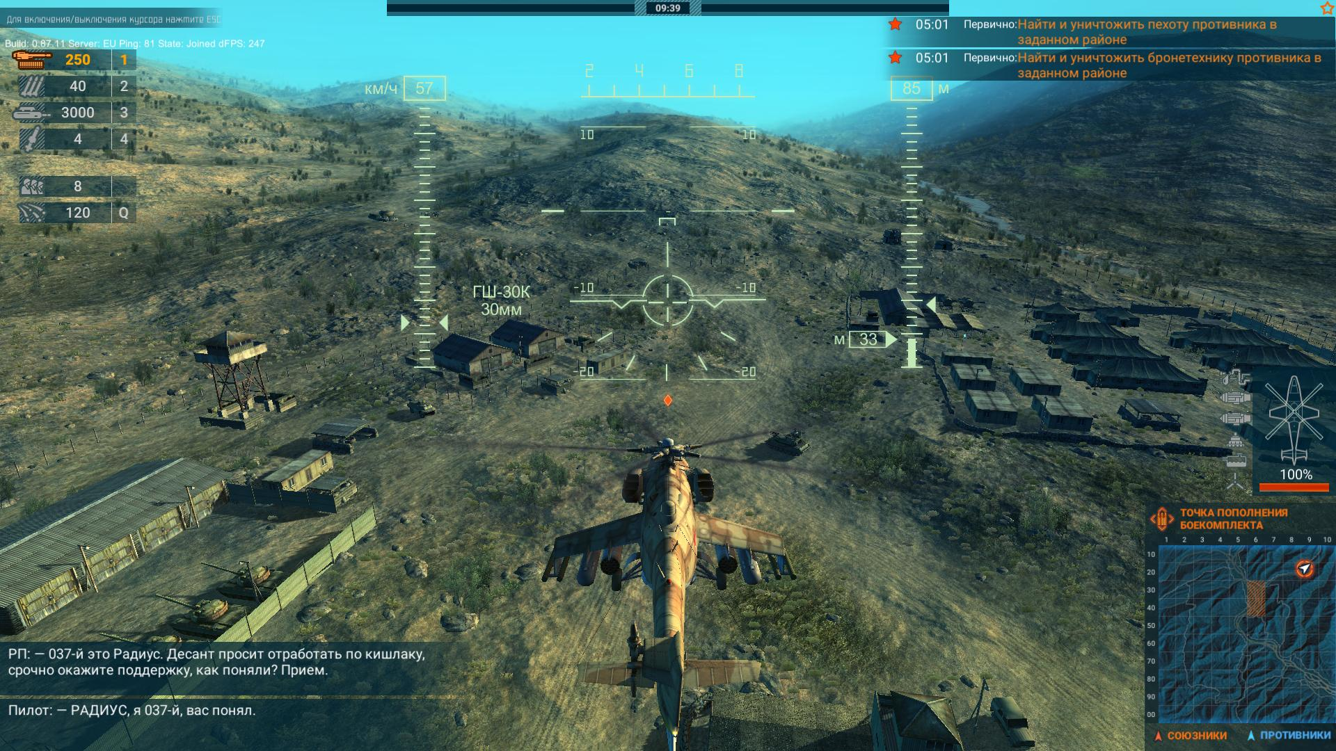 Heliborne Winter Complete Edition (2017) PC | RePack от qoob