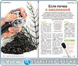 http://i3.imageban.ru/out/2017/12/23/8a825b451b2404298dbf376aceaa3a4a.jpg