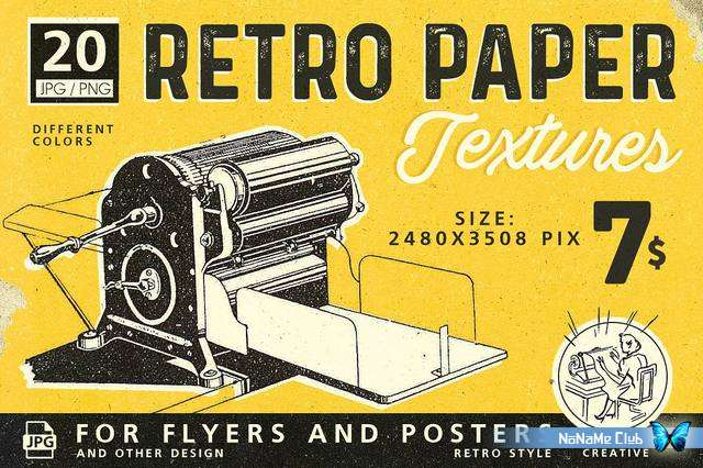 Текстуры - Creative Market - Retro Paper Textures - 1658035 [JPG, PNG]
