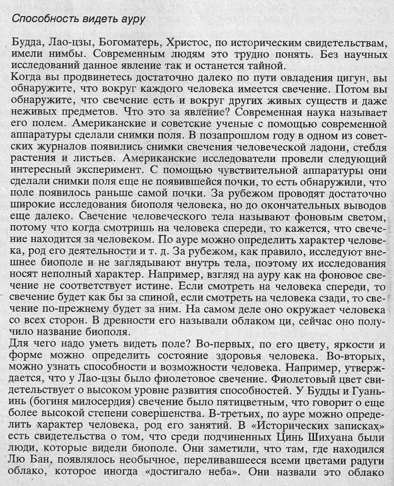 http://i3.imageban.ru/out/2017/12/25/2f29a0cbff2d570c0888eea932cfe76a.jpg