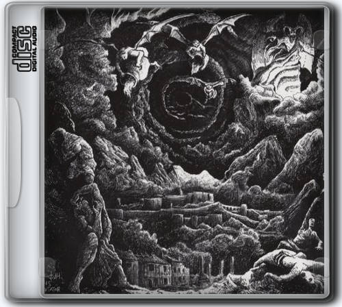 Nadiwrath - Circle Of Pest (2015) [FLAC|Lossless|image + .cue] <Black Metal>