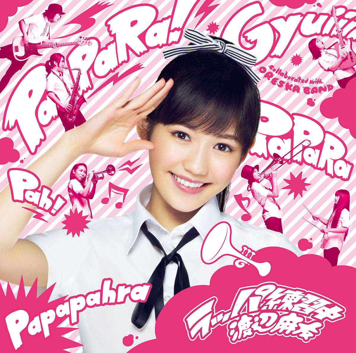 20171229.1319.5 Mayu Watanabe - Rappa Renshuchu (Type A) (FLAC) cover 2.jpg