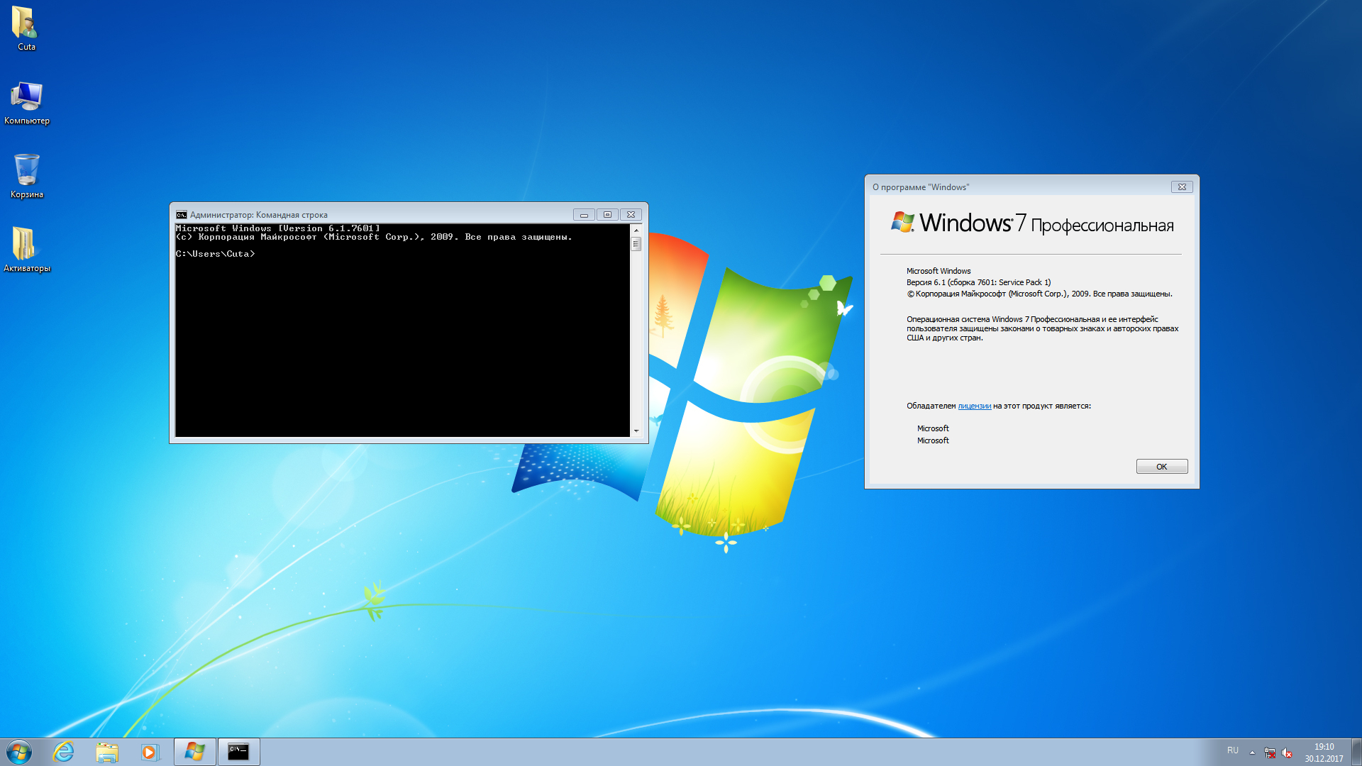 Windows 7 игровая 64 bit сборка 2018 скачать торрент sp1 русская.
