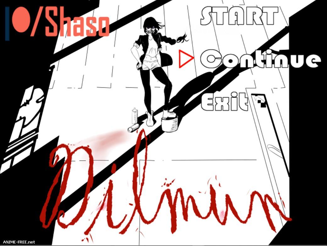 Dilmur [2017] [Uncen] [ADV, RPG, Dating Sim] [RUS,ENG] H-Game