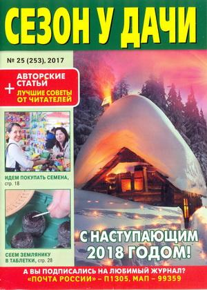 http://i3.imageban.ru/out/2018/01/02/44c1561566411bdba897b1cc8719fa9c.jpg