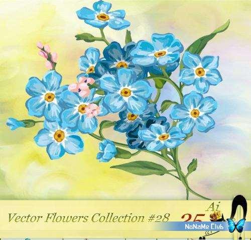 Векторный клипарт - Vector Flowers Collection #28 [AI]