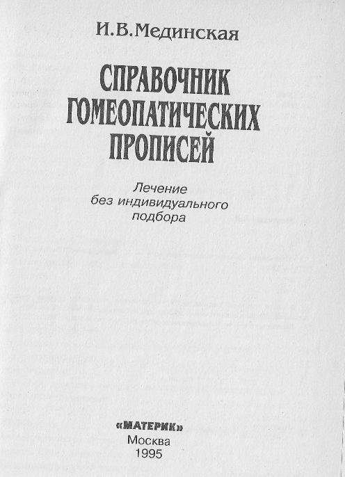 http://i3.imageban.ru/out/2018/01/06/d90c2da6e5684d252ee6f0a5ca074630.jpg