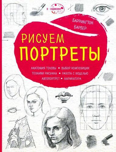 http://i3.imageban.ru/out/2018/01/06/e12d2903a9d6071ff81170e7b1a3d825.jpg