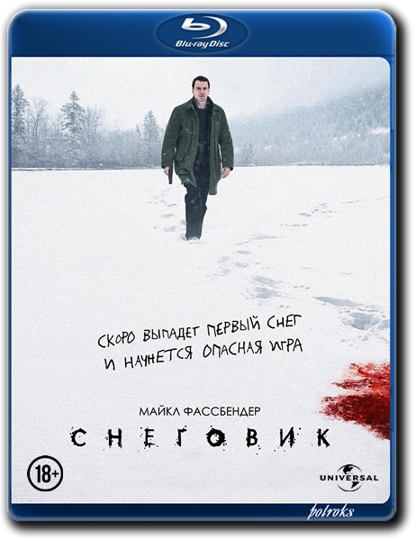 Снеговик / The Snowman (2017) BDRip 720p от HELLYWOOD | iTunes