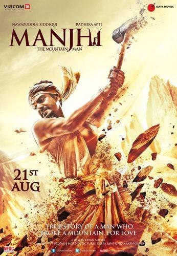 Манджхи: Человек горы / Manjhi: The Mountain Man (2015) DVDRip [MVO]