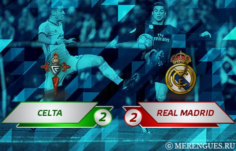 R.C. Celta de Vigo - Real Madrid C.F. 2:2